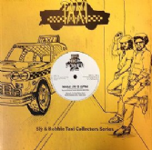 Raymond Simpson & Junior Brammer AKA Trinity - Behold Jah Is Coming / dub (High Power) UK 12""